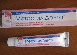 как использовать стоматологический гель метрогил дента