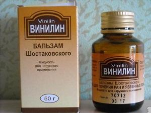 Винилин Бальзам Шостаковского Инструкция По Применению Для Детей - фото 6