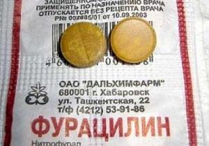 фурацилин инструкция по применению