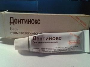 дентинокс гель отзывы