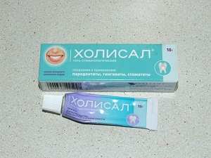 стоматологический гель для десен