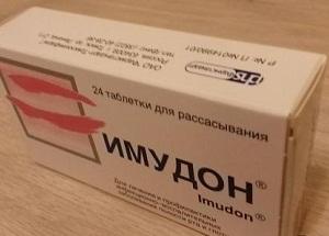 Имудон инструкция по применению таблетки для рассасывания взрослым и цена