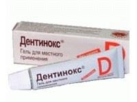 гель дентинокс