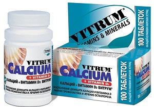 витамины для укрепления зубов