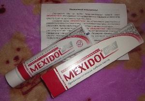 мексидол дент цена