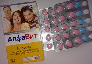витамины для зубов взрослым
