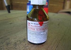 Лечение стоматита медикаментозное у взрослых