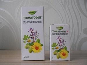 стоматофит при беременности
