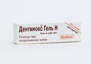 дентинокс отзывы при прорезывании зубов