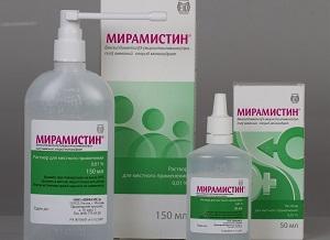 мирамистин и хлоргексидин в чем разница