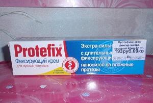 крем протефикс для зубных протезов цена отзывы