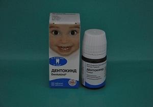 дентокинд для детей инструкция