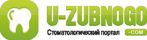 U-zubnogo.com | Стоматологический портал